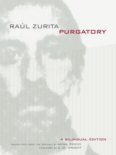 Purgatory   2009 edition cover