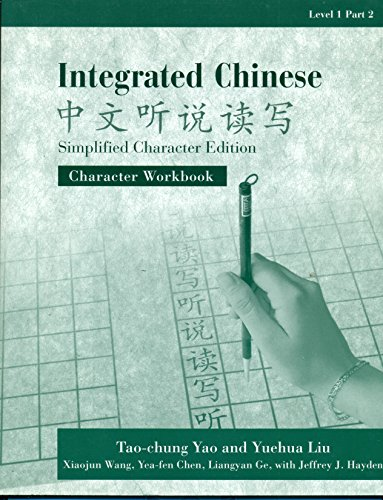 Integrated Chinese Simplified Character Edition  1997 (Workbook) edition cover