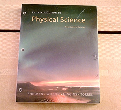 An Introduction to Physical Science:   2015 edition cover