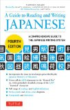 Guide to Reading and Writing Japanese  4th 2013 (Revised) 9784805311738 Front Cover