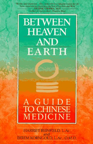 Between Heaven and Earth  N/A edition cover