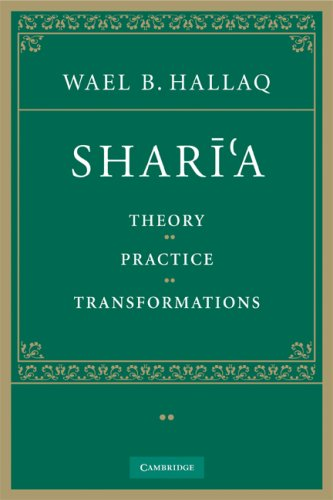 Shar�'a Theory, Practice, Transformations  2009 edition cover
