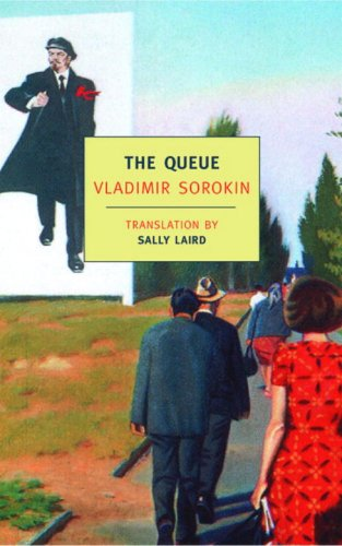 Queue   2008 edition cover