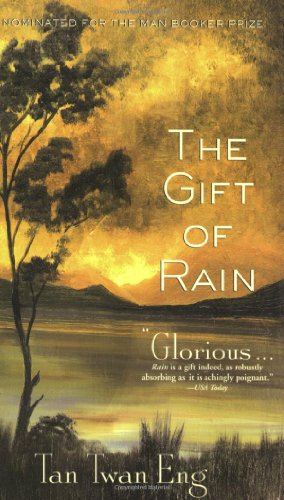 Gift of Rain  N/A edition cover