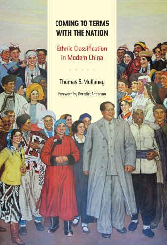 Coming to Terms with the Nation Ethnic Classification in Modern China  2012 edition cover