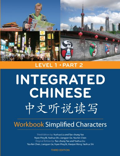 Integrated Chinese 1/2 Workbook Simplified Characters  3rd 2009 (Revised) 9780887276743 Front Cover