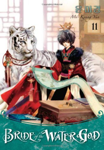 Bride of the Water God Volume 11   2012 9781595828743 Front Cover
