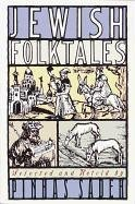 Jewish Folktales  N/A 9780385195744 Front Cover