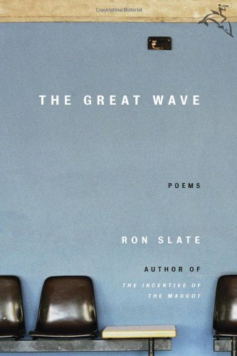 Great Wave   2009 9780547232744 Front Cover