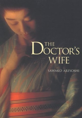Doctor's Wife  2nd 2014 (Revised) edition cover