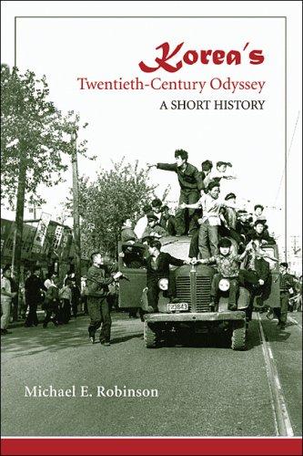 Korea's Twentieth-Century Odyssey A Short History  2007 edition cover