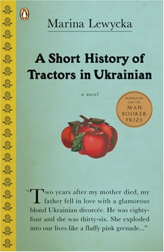 Short History of Tractors in Ukrainian  N/A edition cover