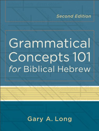 Grammatical Concepts 101 for Biblical Hebrew  2nd edition cover