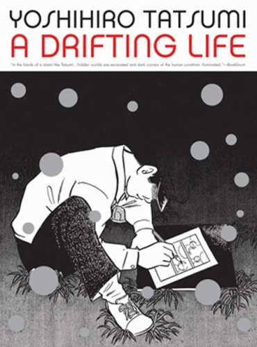 Drifting Life   2009 edition cover