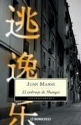 El Embrujo De Shanghai / The Spell of Shanghai 1st 2004 edition cover