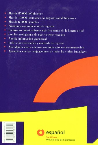 Diccionario Salamanca de Lengua Espanola   2006 edition cover