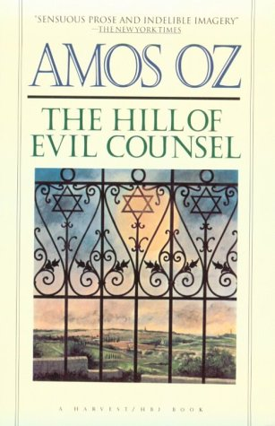Hill of Evil Counsel   1991 edition cover