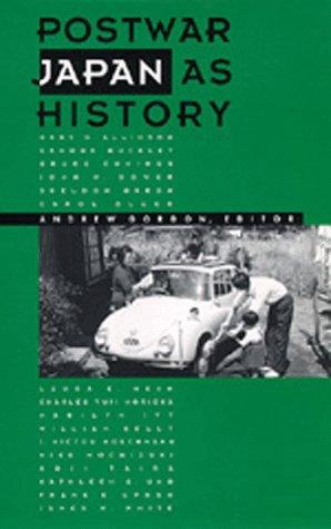 Postwar Japan as History   1993 edition cover