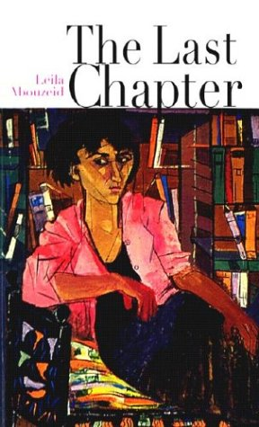 Last Chapter  2nd 2003 edition cover