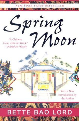 Spring Moon A Novel of China  2004 edition cover