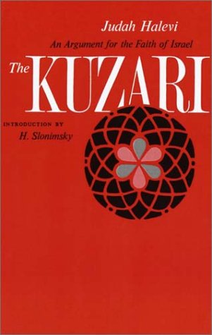 Kuzari An Argument for the Faith of Israel  2001 edition cover