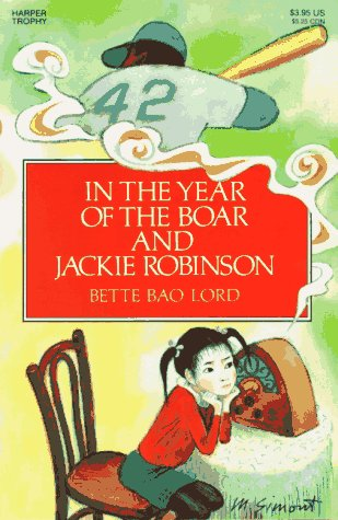 In the Year of the Boar and Jackie Robinson  N/A edition cover