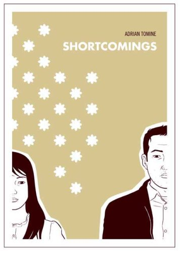 Shortcomings  N/A edition cover