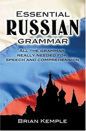 Essential Russian Grammar  N/A edition cover