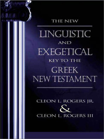 New Linguistic and Exegetical Key to the Greek New Testament   1998 edition cover
