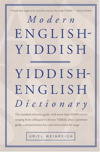 Modern English-Yiddish Dictionary  Reprint  edition cover