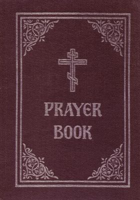 Prayer Book  4th 9780884651758 Front Cover