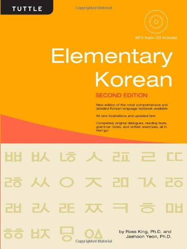 Elementary Korean  2nd 2009 9780804839761 Front Cover