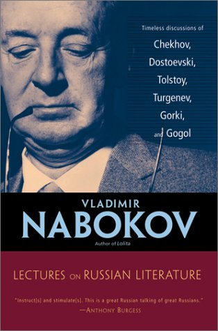 Lectures on Russian Literature   1981 edition cover
