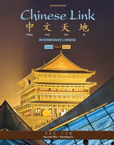 Chinese Link, Intermediate  2nd 2012 edition cover