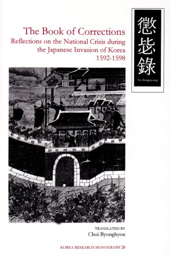 Book of Corrections : Reflections on the National Crisis During the Japanese Invasion of Korea, 1592-1598 1st 2002 edition cover