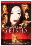 Memoirs of a Geisha (Widescreen Two-Disc Special Edition) System.Collections.Generic.List`1[System.String] artwork