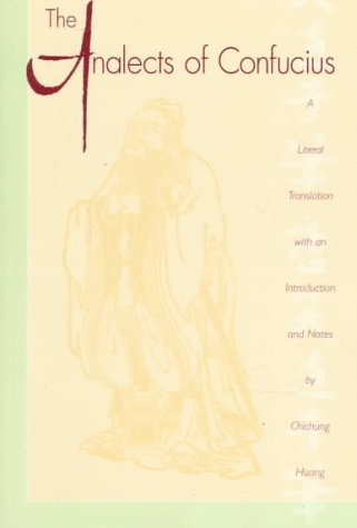 Analects of Confucius (Lun Yu)   1997 edition cover