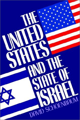 United States and the State of Israel   1993 edition cover