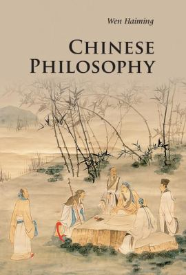 Chinese Philosophy  3rd 2012 edition cover