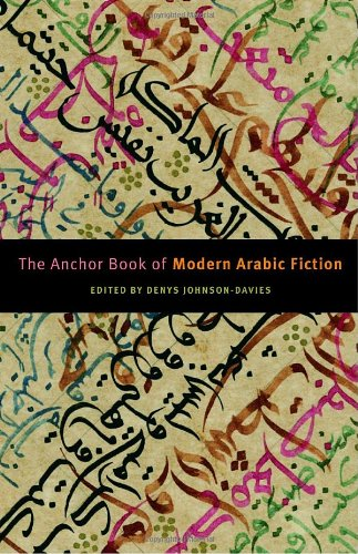 Anchor Book of Modern Arabic Fiction   2006 9781400079766 Front Cover