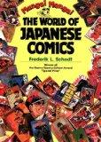 Manga! Manga! The World of Japanese Comics  2012 edition cover