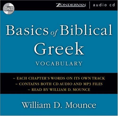 Basics of Biblical Greek Vocabulary 1st edition cover