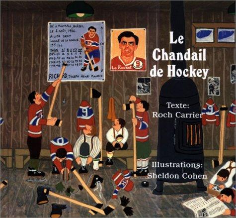 Chandail de Hockey  N/A edition cover
