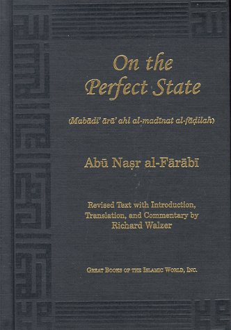 Transcendent Theosophy of Sadruddin Shirazi 1st edition cover