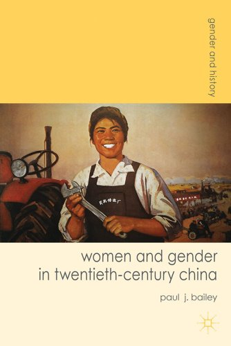 Women and Gender in Twentieth-Century China   2012 edition cover