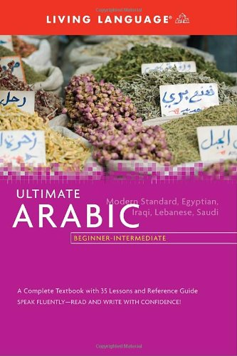 Ultimate Arabic Beginner-Intermediate (Coursebook)  Large Type  9781400009770 Front Cover