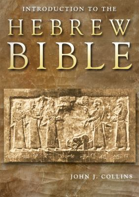 Introduction to the Hebrew Bible   2010 edition cover