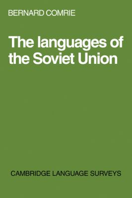 Languages of the Soviet Union   1981 9780521298773 Front Cover