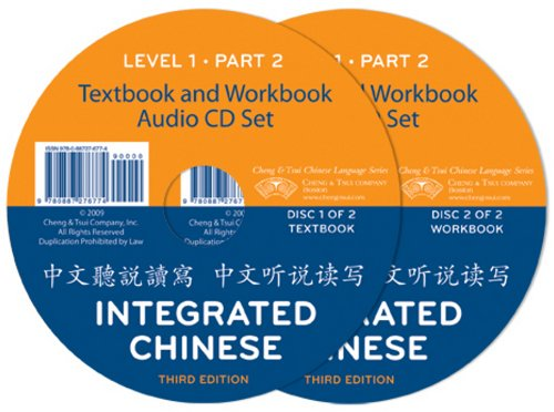 Integrated Chinese, Level 1: 2nd 2009 edition cover