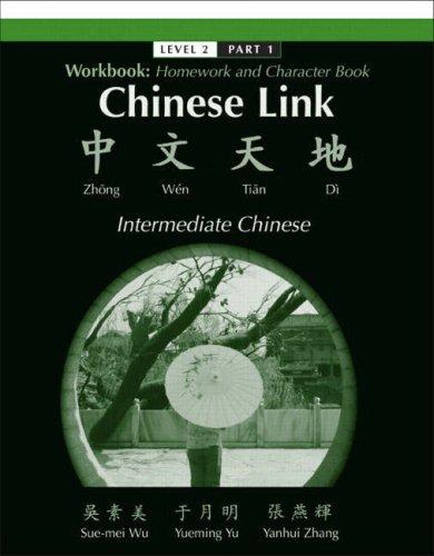 Chinese Link Homework and Character Book: Zhongwen Tiandi, Intermediate Chinese, Level 2 Part 1  2007 (Workbook) edition cover